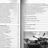 Inhaltsverzeichnis 3